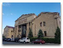 отель Armenian Royal Palace: Фасад олтеля