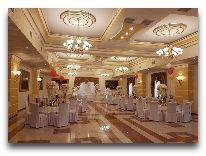отель Armenian Royal Palace