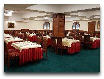 отель Armenian Royal Palace: Столовая