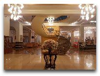 отель Armenian Royal Palace: Холл отеля