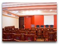 отель Armenian Royal Palace: Конференц зал