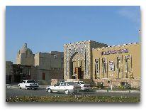 отель Asia Bukhara: Фасад отеля