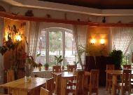 отель Asia Mountains-1: Ресторан отеля