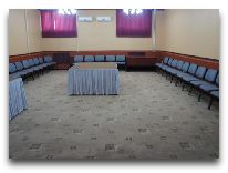 отель Asia Samarkand: Конференц зал