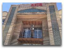 отель Asia Samarkand: Фасад отеля