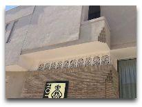 отель Atlas: Фасад отеля