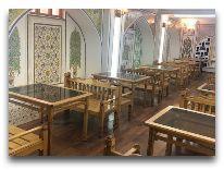 отель Atlas: Ресторан отеля