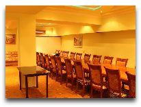 отель Atlas: Конференц зал
