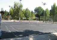 отель Аврора: Спорт - площадка