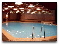 отель Auska: Бассейн