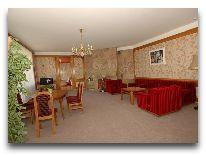 отель Auska: Презитентские апартаменты