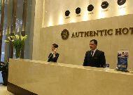 отель Authentic Hanoi Hotel: Reception