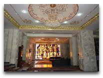 отель Авеста: Холл