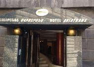 отель Aviatrans Hotel: Вход в отель