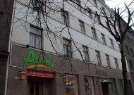 отель Avitar: Фасад отеля