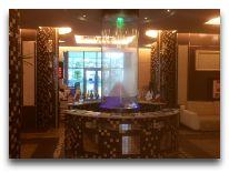 отель Aysberq: Холл отеля