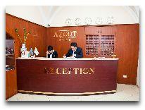 отель Azcot hotel: Ресепшен