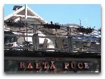 отель Balta Puce: Веранда отеля