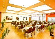 отель Baltic Beach & SPA Resort Hotel: Конференц зал Юрмала