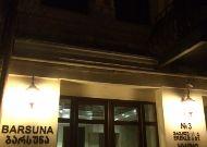 отель Barsuna: Вход в отель
