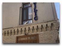 отель Basilic Boutique Hotel: Фасад отеля