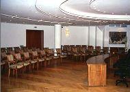 отель Beldersoy oromgohi: Конференц Зал