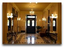 отель Best Baltic Hotel Druskininkai Central: Лобби