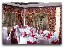 отель Best Western Paradise Hotel Dilijan: Ресторан