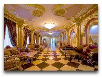 отель Borjomi Palace: Холл отеля