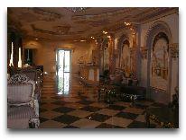отель Borjomi Palace: Ресепшен отеля