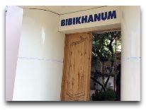 отель Boutique Bibikhanum Hotel: Вход в отель