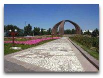 отель Bridges: Арка на площади Победы