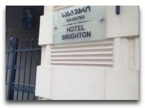 отель Brighton: Вход в отель