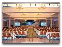 отель Bristol: Конференц-зал