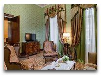 отель Bristol: Президентский люкс