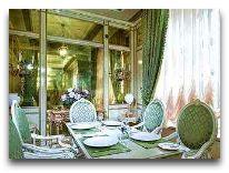 отель Bristol: Ресторан