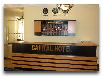 отель Capital Hotel: Ресепшен