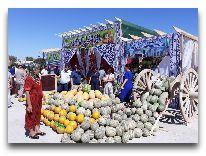 отель Caravan Sarai: Рынок в Хиве