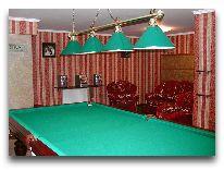 отель Кошкин дом: Бильярдная