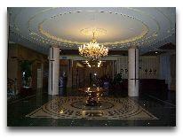 отель Qafqaz Resort: Lobby