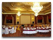 отель Qafqaz Resort: Банкетный зал