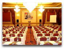 отель Qafqaz Resort: Конференц зал