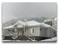 отель Qafqaz Resort: Коттедж 2 спальни