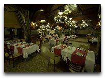 отель Qafqaz Resort: Ресторан Nakhcivan