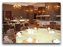 отель Qafqaz Resort: Ресторан Mughan