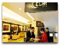 отель Celia Hotel Hanoi: Reception