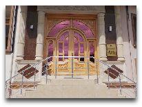 отель Issam: Вход в отель