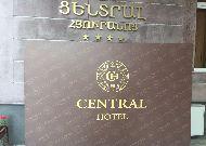 отель Central: Фасад отеля
