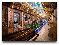 отель Central: Кафе Зимний сад