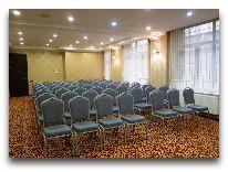 отель Central Park Hotel: Конференц зал